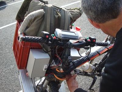 panneau solaire pour vélo